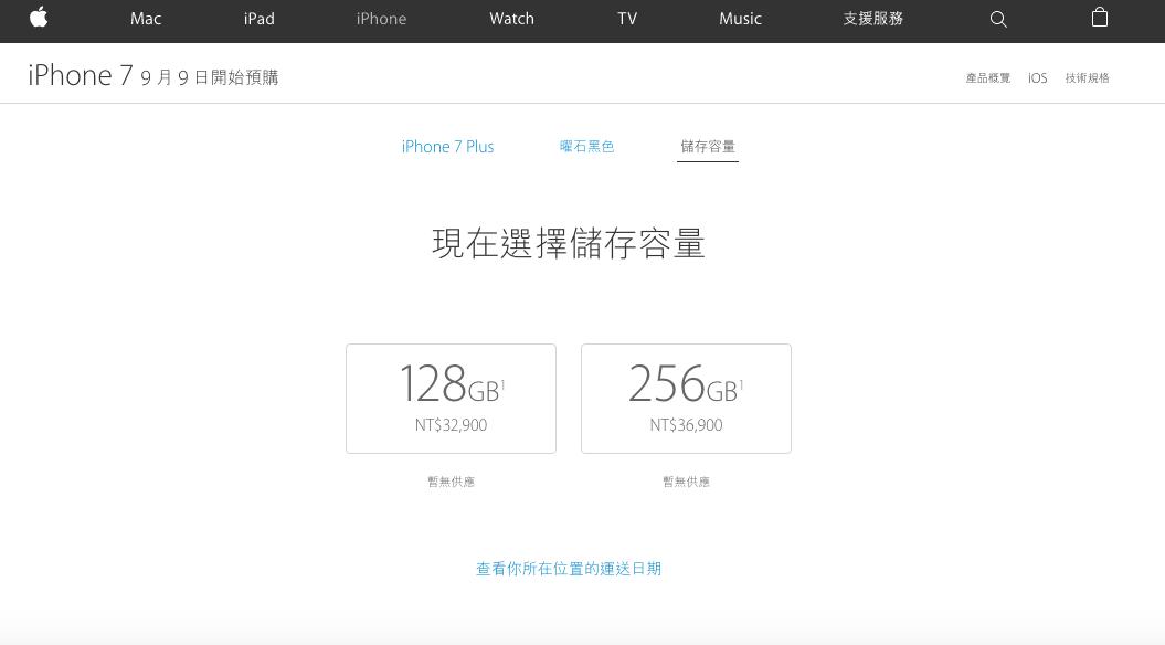 iphone-7-jet-black-no-32gb_02