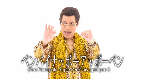 pen-pineapple-apple-pen_00