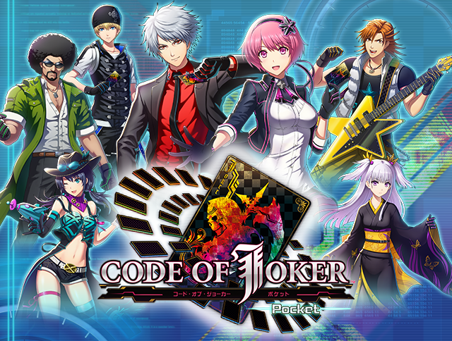 code-of-joker-pocket-1