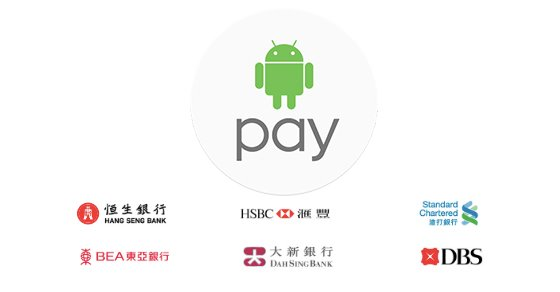 android-pay-bank-offer_00