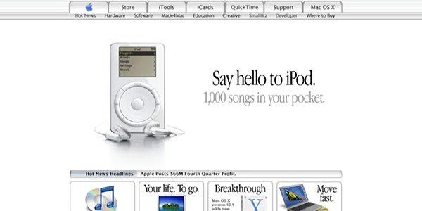 apple-website-develop-history_03