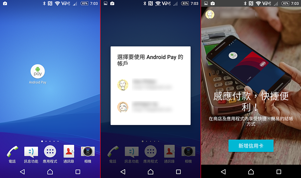 how-to-set-up-android-pay_03