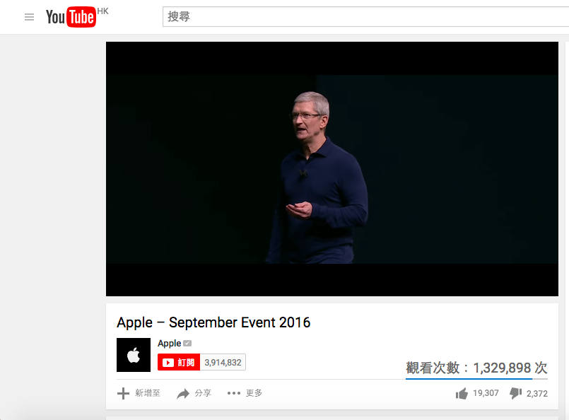 how-to-watch-apple-event-hello-again-macbook-pro_04