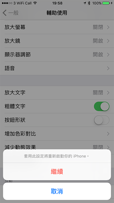 ios-tips-how-to-use-iphone-without-home-button_07