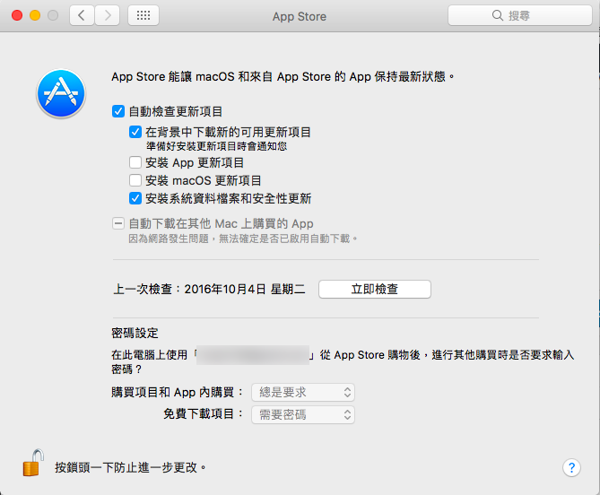 macos-sierra-automatic-download_01