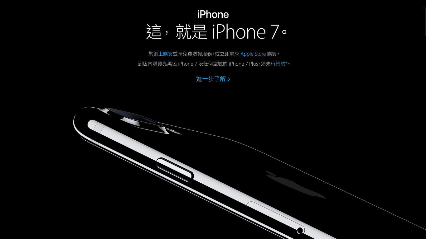 some-of-iphone-7-models-can-be-walk-in-purchase_00