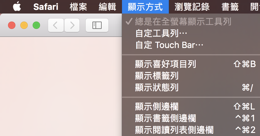 macbook-pro-touch-bar-settings_03