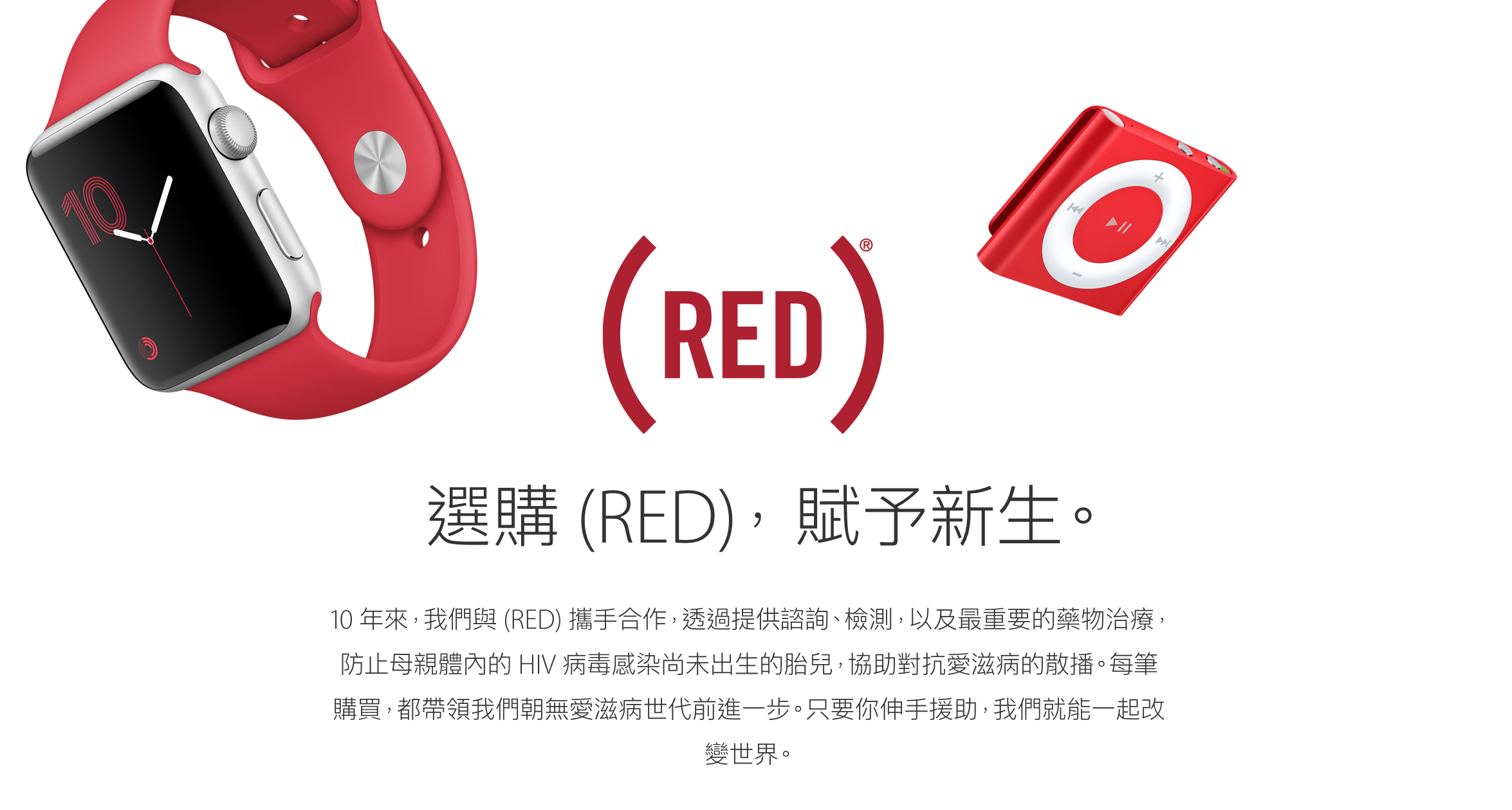 apple-red1