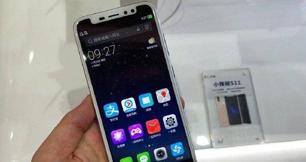 連螢幕凹入位置也一樣 高彷山寨 iPhone X 湧進中國市場